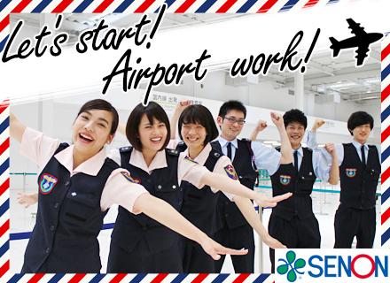 株式会社セノン 神戸支社の求人情報