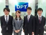 ディーピーティー 株式会社 名古屋本社の求人情報
