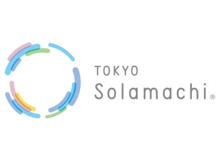 東武タウンソラマチ株式会社の求人情報
