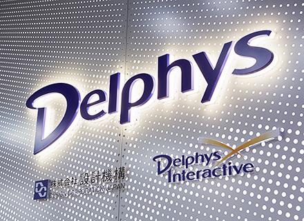 株式会社デルフィス/デジタルマーケティングプランナー◆東京本社勤務◆トヨタ自動車グループの広告会社