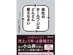 株式会社ミスターフュージョン/【Webコンサルタント】未経験から挑戦できる!有給消化率100%・土日祝休み