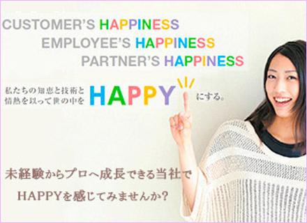株式会社EALD(エール)/バイヤー(幹部候補)/月給25万円以上/人と話すことが好きな方にピッタリ