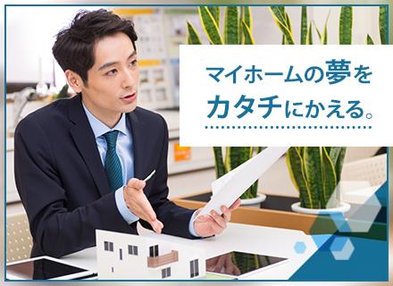 広島建設株式会社の求人情報