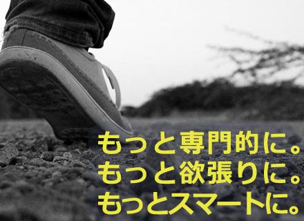 ノバシステム株式会社/【システムエンジニア】◆経験年数よりも意欲を評価◆直請案件多数!◆残業月20時間前後◆月給31万円以上