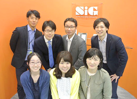 株式会社SIG/≪インフラエンジニア≫成長中の企業で活躍!★2017年1月28日(土)エンジニア転職フェアに出展します
