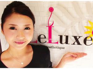 株式会社アンドリュクス/まつげエクステ専門店【&LeLuxe】【LeLuxe+】/未経験からできる、企画事務(残業月20時間以内/産休育休制度有り)