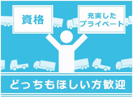 株式会社湘南ネットワークスの求人情報