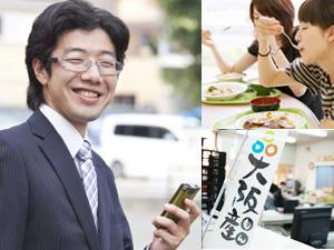 日本誠食株式会社/企画提案営業(さまざまな「食」に係わる経験が活かせます!)
