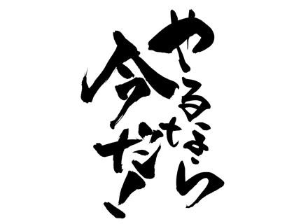 株式会社オーエスピー/施工管理業務(土木)