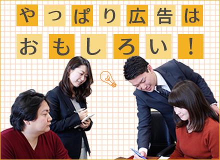 長谷川ネットメディア株式会社/リスティング広告運用担当■月収34万~60万円■コアタイムなしの完全フレックス制■運用のみに集中できる