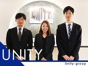 株式会社ユニティー/【未経験歓迎!】経理・労務業務などを中心とした総合的な業務◆