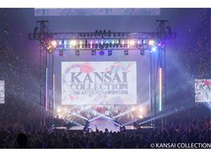 株式会社KCE【Kansai Collection ENTERTAINMENT】/Web系総合ディレクター(自社HP・パンフレットなどの制作ディレクション)