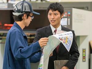 株式会社須田製版/各種印刷物やその他さまざまな媒体の提案をする<営業スタッフ> ◆既存顧客へのご提案がメインです