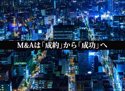 株式会社日本M&Aセンター【東証一部上場】/経営支援コンサルタント◆M&A支援の業界大手がコンサルティング部門を強化