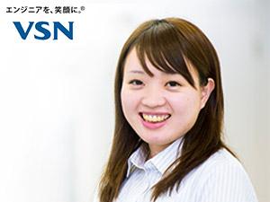 株式会社VSN【アデコグループ】/開発エンジニア(SE・PG)/上流工程に挑戦できる・研修や勉強会も豊富