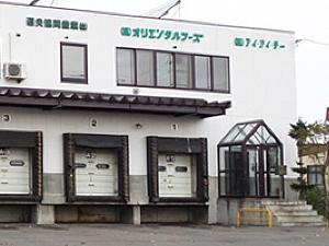 株式会社オリエンタルフーズ/ルート配送ドライバー(4t) ◆長く安定して勤められる職場です