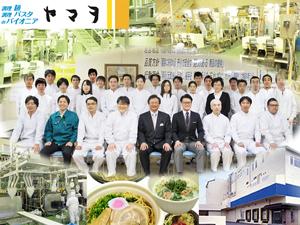 株式会社ヤマヲ Yamawo Co., Ltd./ヤマヲの全商品(大手CVS麺商品)を生み出す、重要なポジション/製麺室(製麺機を使っての麺製造など)
