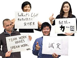ジョンソンコントロールズ 株式会社(Johnson Controls International, Plc.日本法人)/ビルオートメーションシステムの施工管理・メンテナンス(年間休日125日/世界水準の就業環境を整備)