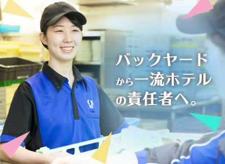 株式会社セントラルサービスシステム【JASDAQ上場】の求人情報