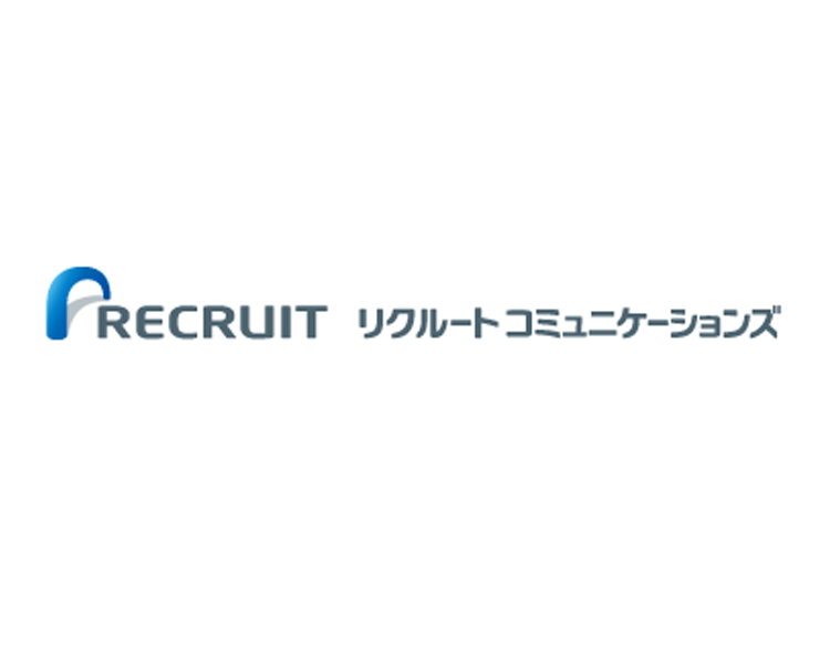株式会社リクルートコミュニケーションズ/プロダクトマネジメント