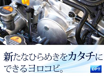 ディーピーティー株式会社【エンジニアリング事業部】の求人情報
