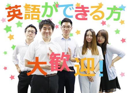 ティーピーリンクジャパン株式会社の求人情報