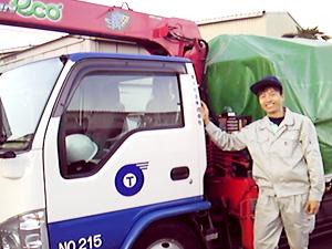 東洋陸運株式会社/高待遇の中型ドライバー/平均月収32万6500円