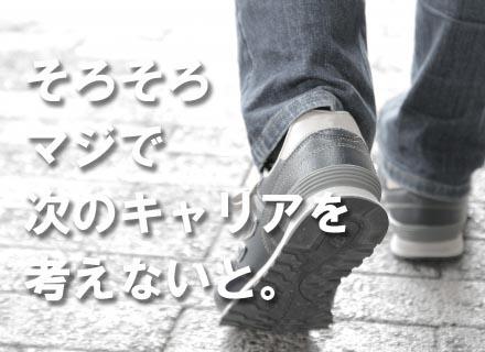 株式会社PORCORO.の求人情報