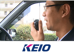 京王自動車株式会社【京王自動車グループ合同募集】の求人情報