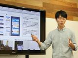ナイル 株式会社/【責任者ポジション】月間ユーザー数600万人!国内最大級アプリレビューサイト「Appliv」の収益を最大化するマネタイズ責任者募集!