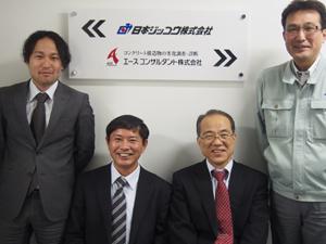 日本ジッコウ株式会社/技術系の資格も身に着く『法人営業』※未経験者大歓迎