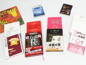 萩原印刷株式会社/印刷オペレーター【未経験者・新卒・第二新卒大歓迎】