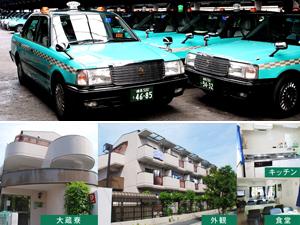 株式会社グリーンキャブ/タクシードライバー(未経験者大歓迎!丁寧な育成に自信あり)