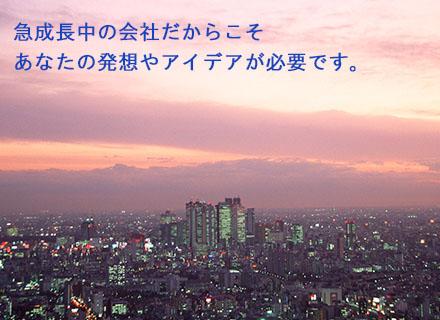 富士通商株式会社の求人情報