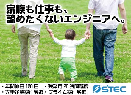 新日本テクトス株式会社の求人情報