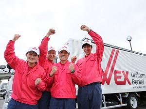 新日本ウエックス株式会社/ルート配送/3t、4tドライバーまたはハイエースドライバー/異業種からの転職大歓迎