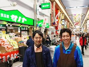 株式会社サノヤ/生鮮食品館サノヤの求人情報