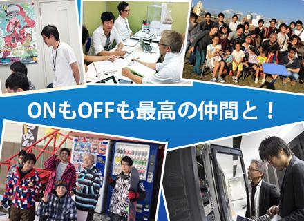 株式会社ビヨンド/【インフラエンジニア】◆大阪勤務◆月給25万円◆100%自社内勤務◆残業月平均20時間以下◆自社サービス