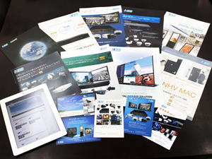 株式会社NSS/総合職(webプログラマー、web ・グラフィックデザイナー)