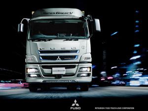 三菱ふそうトラック・バス株式会社 <ダイムラーグループ>/自社システム開発コンサルタント・エンジニア