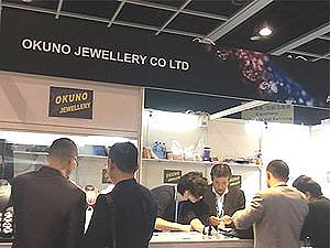 株式会社オクノ宝石の求人情報