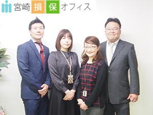 株式会社 宮崎損保オフィスの求人情報
