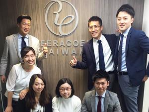 REERACOEN TAIWAN CO.,LTD(リーラコーエン タイワン)【ネオキャリアグループ】の求人情報