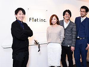 株式会社フラット(Flat INC.)の求人情報