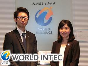 株式会社ワールドインテック/総合職(提案・コーディネート業務) ※未経験者・第二新卒歓迎