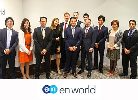 エンワールド・ジャパン株式会社の求人情報