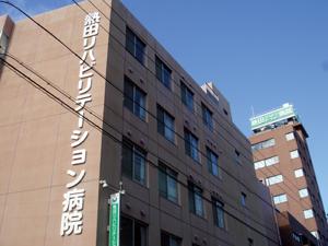 医療法人杏園会/医療・介護業界で活躍する「人事課スタッフ」
