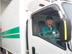 株式会社HI−LINE/普通免許で始められるコンビニへのルート配送ドライバー(複数名積極採用)