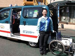 株式会社あんしんネット21(つばめグループ)/ケアアテンダント・観光コンシェルジュ/社会インフラをつくるサービスを展開しています!