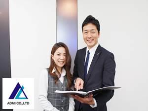 株式会社アドミ/Bivaグループ内企業をクライアントにした損害保険の営業